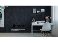 Декоративные панели «Library»