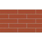 РКЗ Кирпич полнотелый одинарный лицевой печной 250×120×65 Гладкий Красный