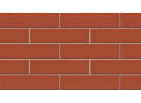 Кирпич утолщенный лицевой ЕВРО 250х85х88 Гладкий Красный #0