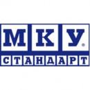 МКУ Стандарт