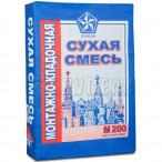 Русеан Смесь монтажно-кладочная М200