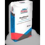 Система мощения брусчатки «RodStone Шов-литой»