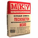 Сухая смесь М-300 пескобетон крупнофракционный