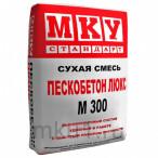 Сухая строительная смесь М-300 пескобетон Люкс