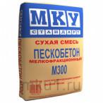Сухая строительная смесь М-300 пескобетон мелкофракционный